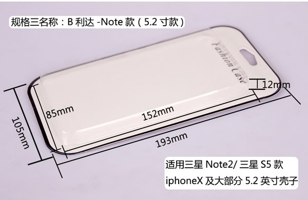 For iPhone XS / XR