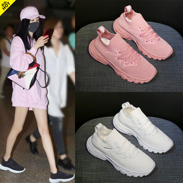 The spring and summer of 2019 white female Korean lazy casual shoes sneakers white tide all-match breathable shoes R1