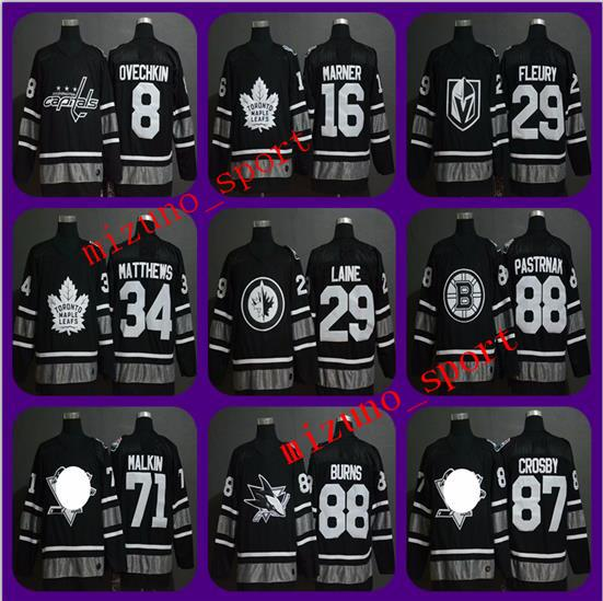 hot sale online c1c73 57ae5 2019 2019 NHL Men All Star Game Hockey Jersey Crosby Malkin Laine Marner  Fleury Ovechkin Ovechkin Kane Black Hockey Jersey Good Quality Wholesale  From ...