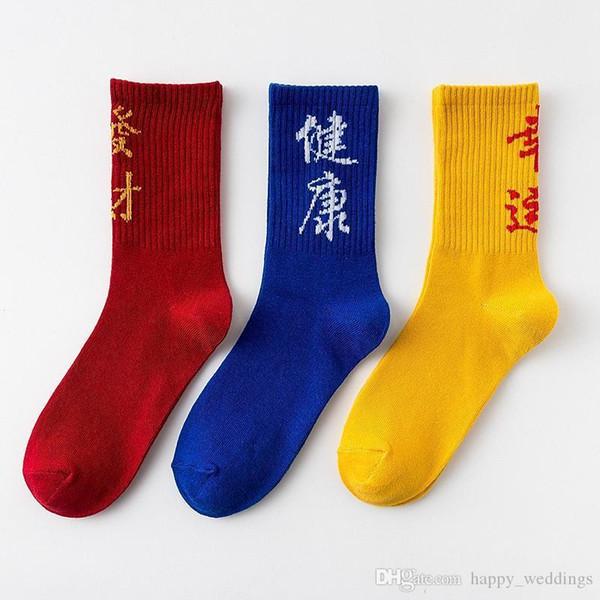 4 Pairs Unisex Socks DHL Express Letter Print Mens Ulzzang Skaterboard Tube Sock