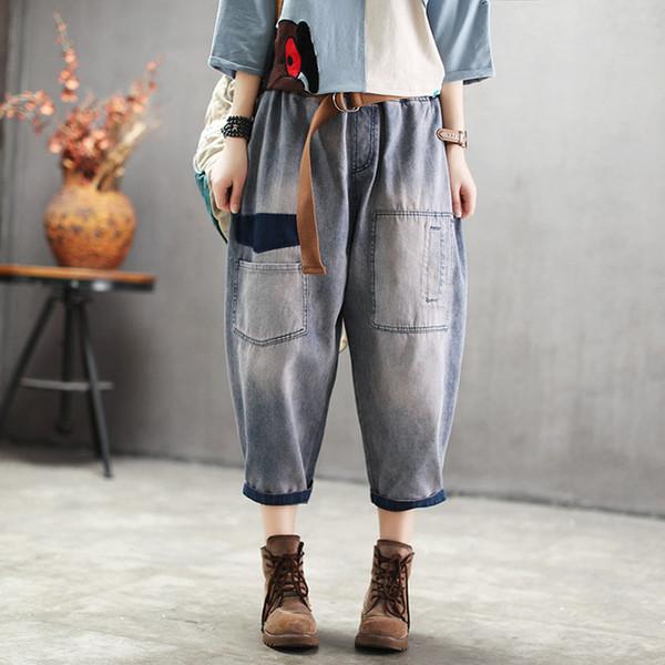 QPFJQD Streetwear Loose Women Harem Jeans Belt Waist Personality Female Vintage Denim Pants Patchwork Ladies Cowboy Trousers