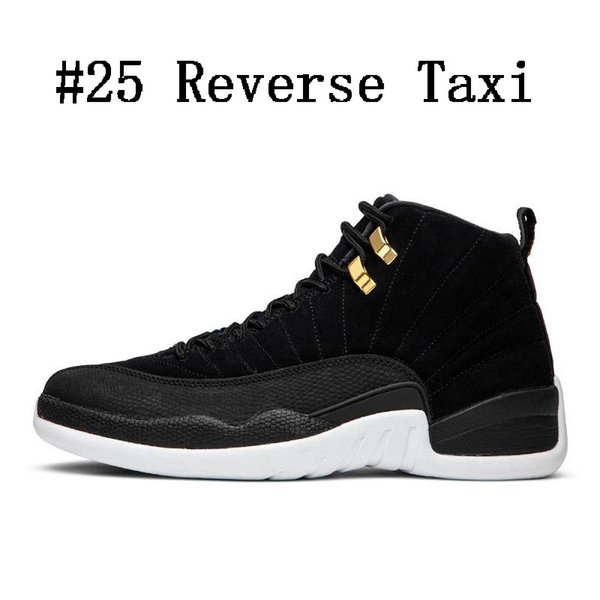 25 Reverse Taxi
