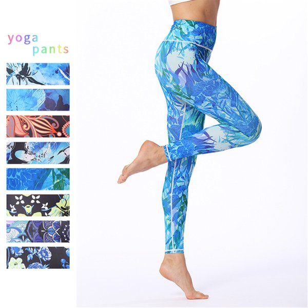 Womens Floral Print Yoga Pants Elastic Tights Skinny Pants Street Fashion Workout Leggings Ankle Length Pants Fitness Sport Cropped Trousers