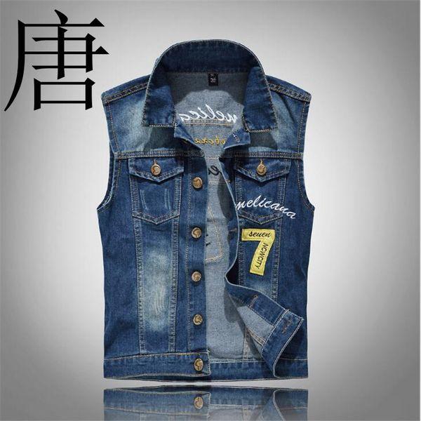Mens Denim Vest 2019 New Brand Jeans Vests Men Slim Fit Sleeveless Jacket M-5XL size Patchwork Waistcoat