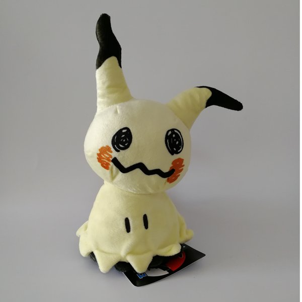 Wholesale New Toy Mimikyu Pikachu Soft Doll Plush Toy For Kids Christmas Halloween Best Gifts 8inch 20cm