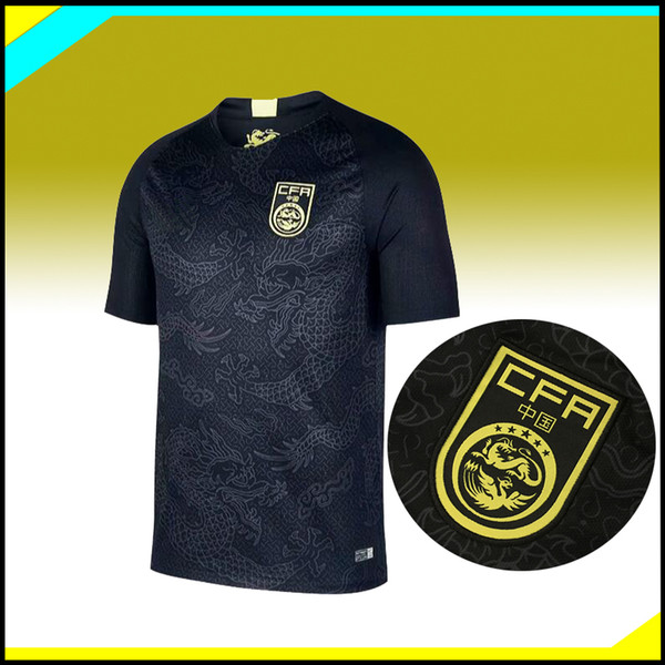 2018/19 maillot de football dragon noir chinois maillot de football noir maillot de football national maillot de l'équipe nationale de Chine.