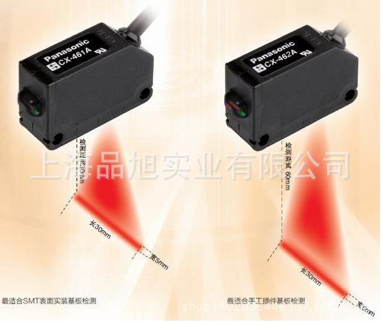 Nuevo sensor fotoeléctrico original original CX-443 pequeño