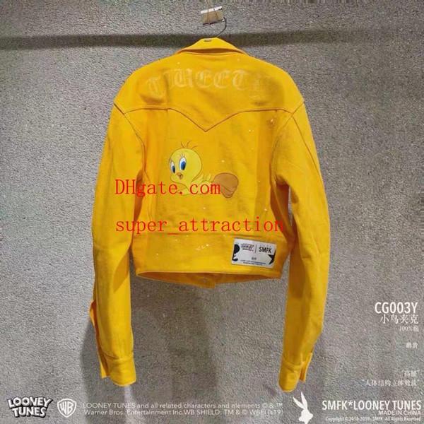2019 марка куртка Письмо напечатано маленькая желтая утка с коротким пиджаком случайные женщины топы женщины свободная короткая куртка ветровка женская одежда FW-3