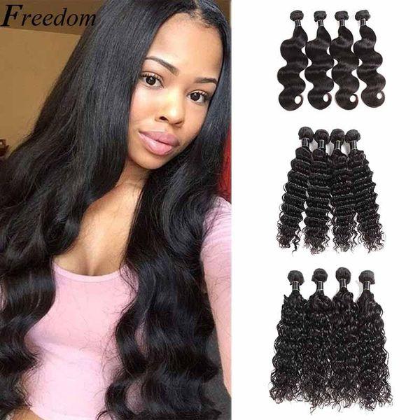 Brazilian Virgin Hair Weave Human Hair Bundles Remy Hair Weave Bundle Cheapest Price Dhgate Straight Body Deep Water Wave Lans 50g/pcs