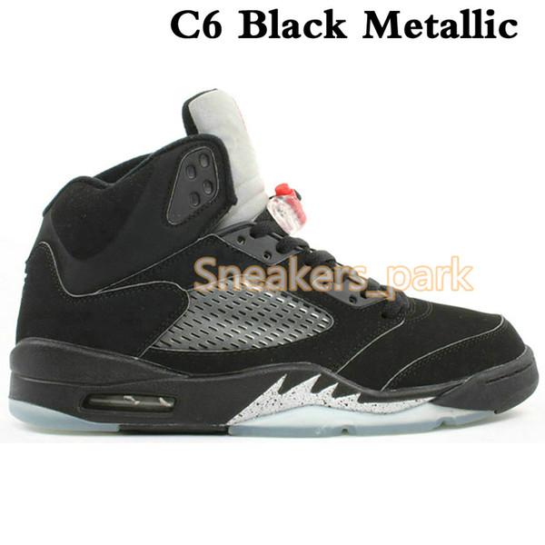 C6 Черный Металлик