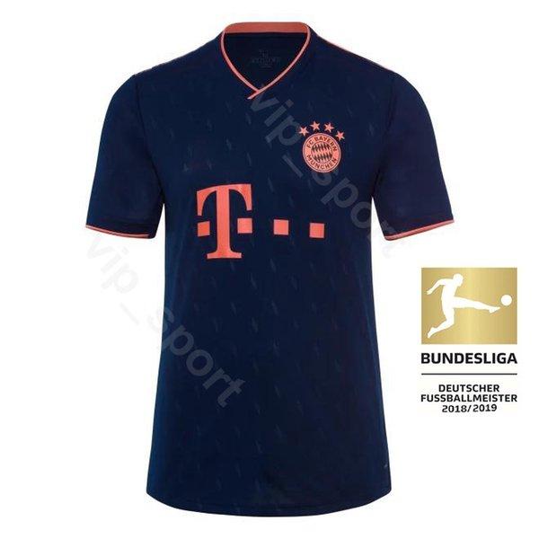 الأزرق الداكن الدوري الالماني بطولة تصحيح