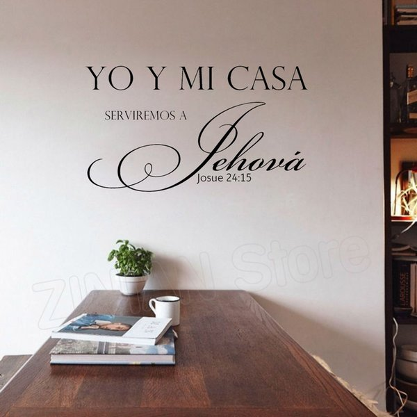 Spanish Quotes Wall Decals Yo Y Mi Casa Wall Stickers Vinyl Carved Letter Wallpaper Home Decor Living Room Kitchen Bedroom