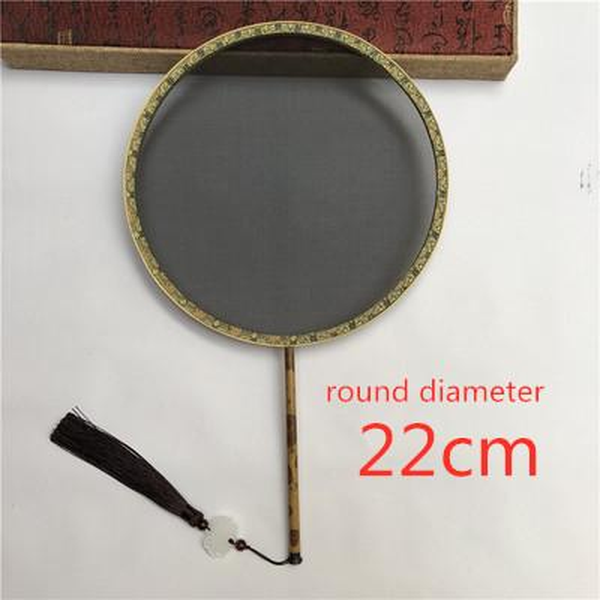 round 22cm black