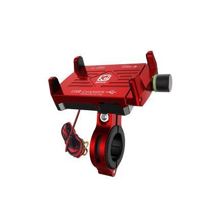 Motorrad Aluminiumlegierung Aufladen Handyhalter mit USB-Schalter Unterstützung Radfahren Halterung Fahrradhalter Griff Telefonhalterung