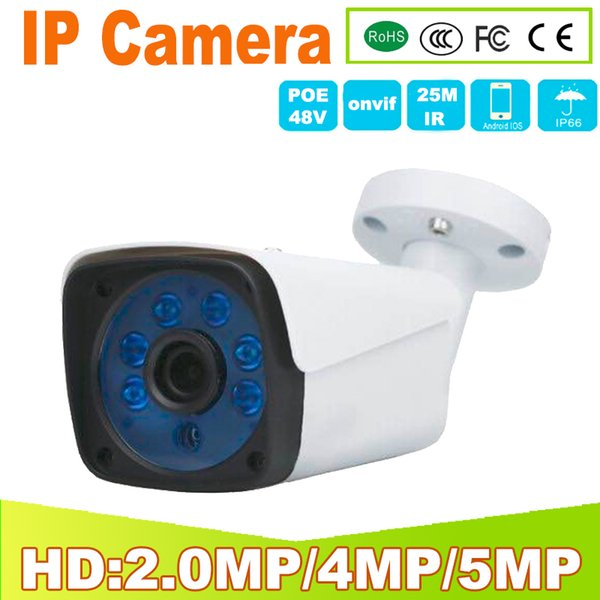 YUNSYE Wide Angle 2.8mm Outdoor IP Camera PoE 1080P 4MP 5MP Metal Case ONVIF Security Waterproof IP Camera CCTV 6PCS ARRAY LED