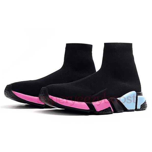 블랙 핑크 블루