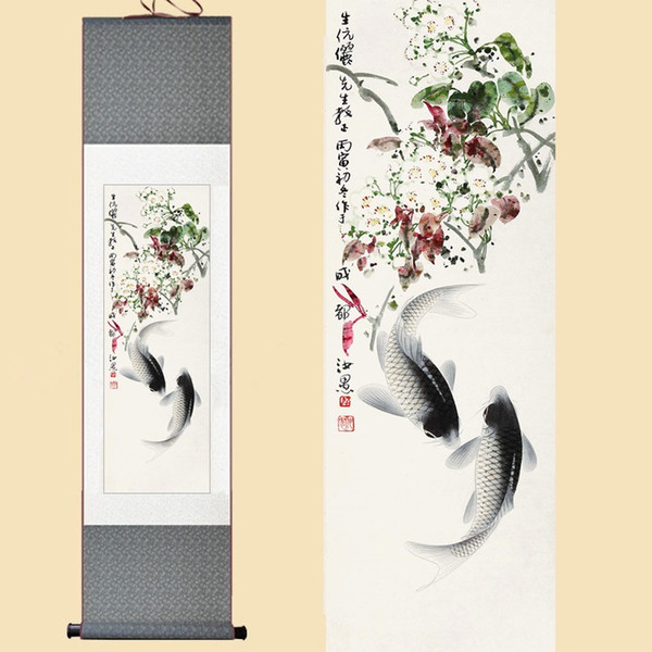 Chinese Silk Watercolor rich Fish carp pear flower pear tree Feng Shui ink art wall picture damask framed scroll canvas painting