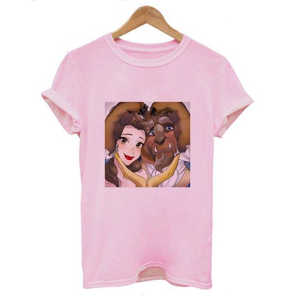 1847 - 핑크