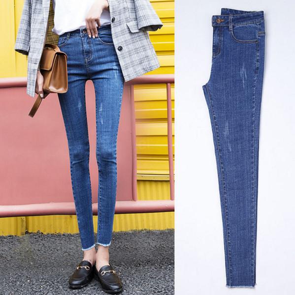 Calças frete grátis Jeans para as mulheres Lápis calças de cintura alta jeans moda mulher Calça feminina alta Elasticidade plus size