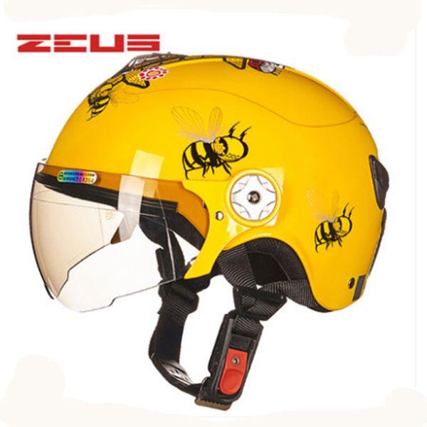 yellow s88
