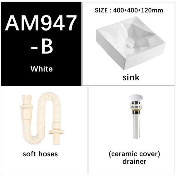 Белый Малые