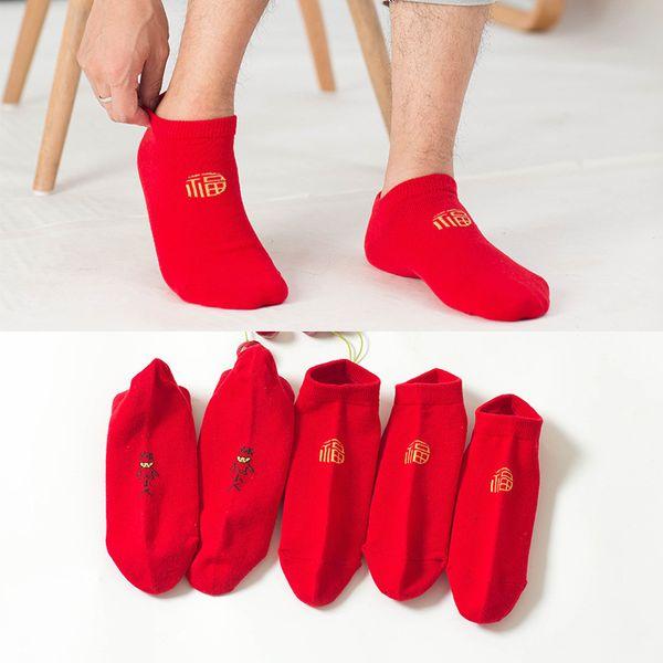 Venda Por Atacado 5 par / lote moda homens de sorte meias vermelhas meias meias skarpetki meias de algodão meias engraçadas meias masculinas calcetines 3wz423