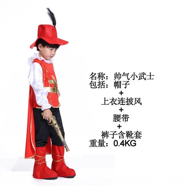 Kırmızı Samuray