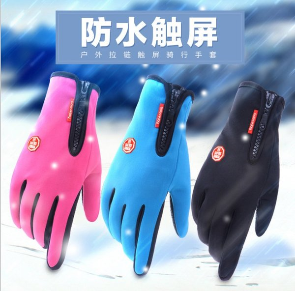Outdoor waterproof gloves touch screen gloves windproof riding winter warm plus velvet mountaineering ski 3 Colour