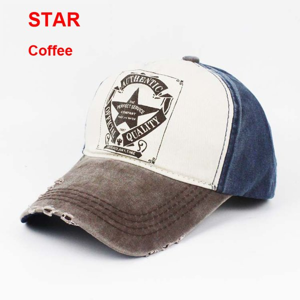 Yıldız kahve