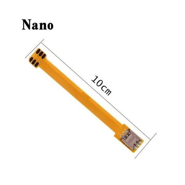 10cm Nano to nano
