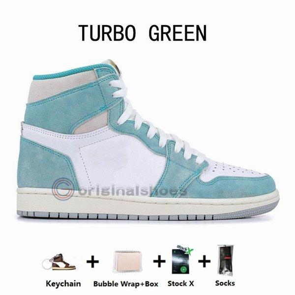 1S-توربو الخضراء