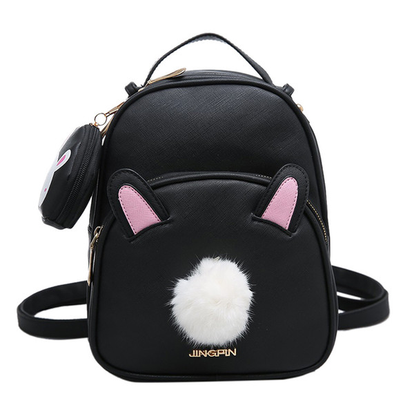 Cartoon Black Cat Ears Backpack With Plush Ball Pu Leather Backpack School Bags For Teenager Girls Women Small Shoulder Bag 270