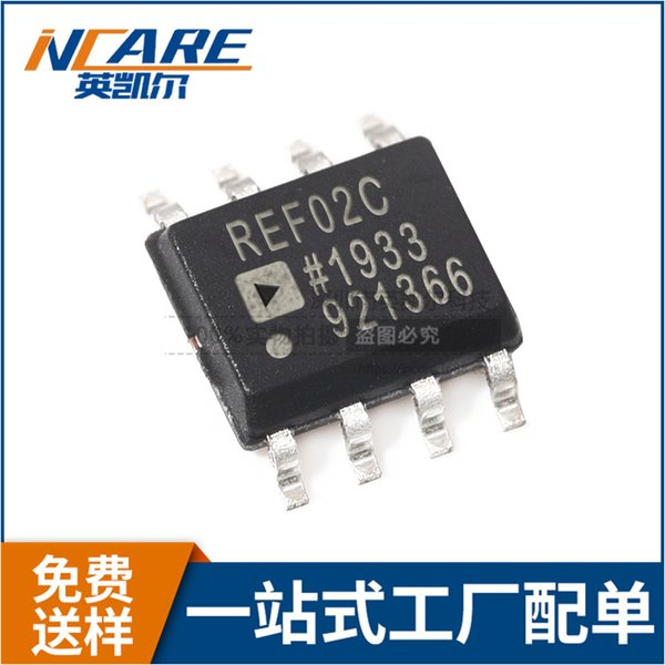 REF02CSZ REF02CS REF02 SOP8 Tensione Quasi-integrato IC Chip Nuovo originale