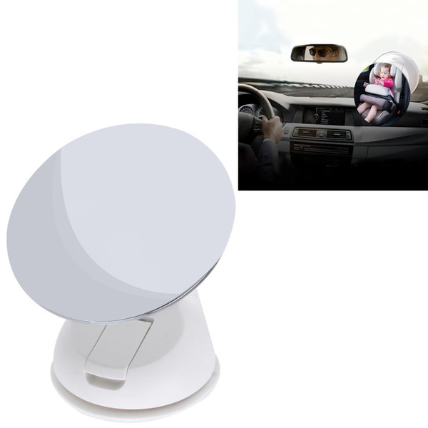 Circular Convex Car Reflective Mirror Rear View Blind Spot Auxiliary Child Safety Seat Viewing Mirror