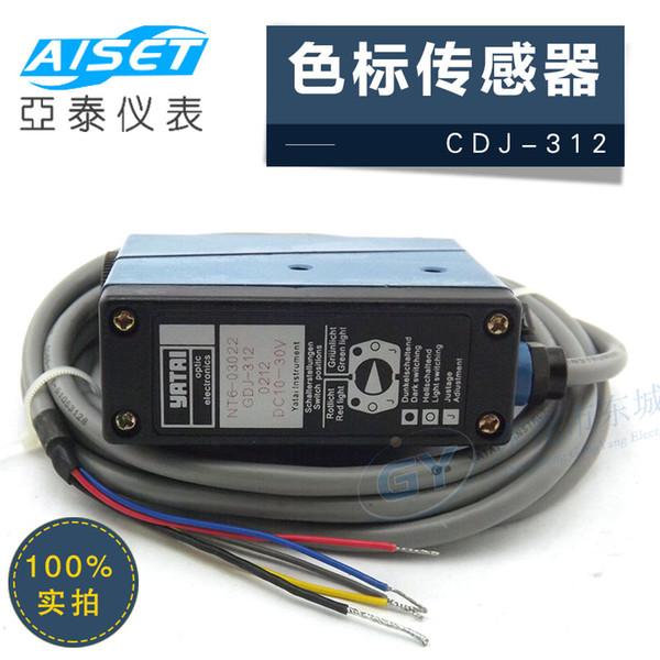 GDJ-312 BG/R NT6-03022 AISET Color Code Sensor Bag Making Machine Photoelectric Sensor