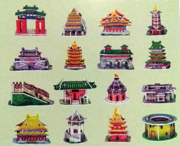لغز 3D نموذج ورقة DIY لعبة الشهيرة الصين التركيبات 16Sets كلاسيكي بناء نموذج