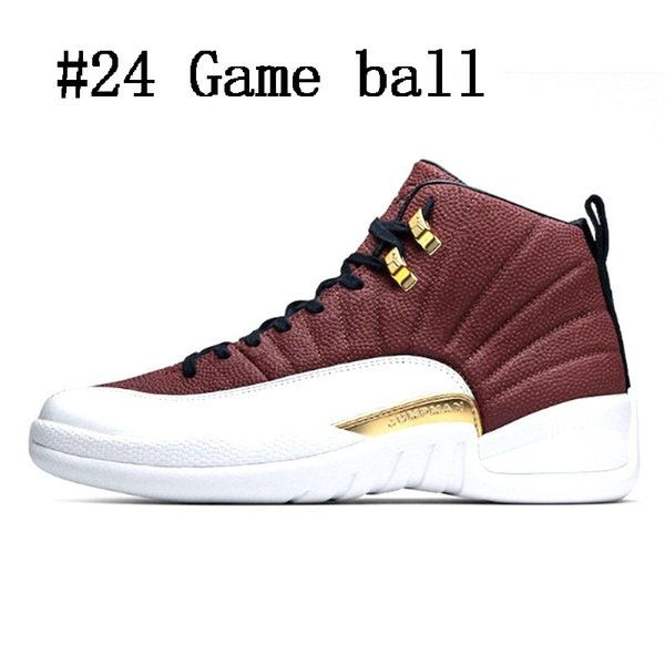 24 Game ball