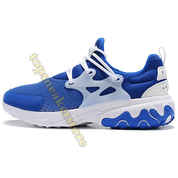 2.0 azul corredor