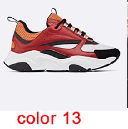 اللون 13
