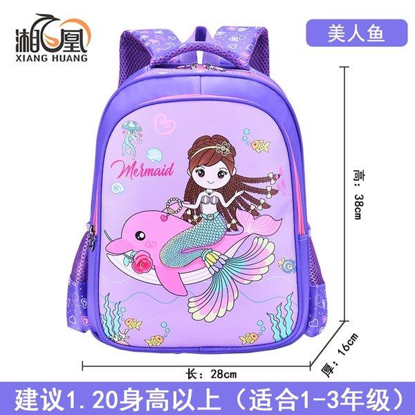 mermaid purple PU