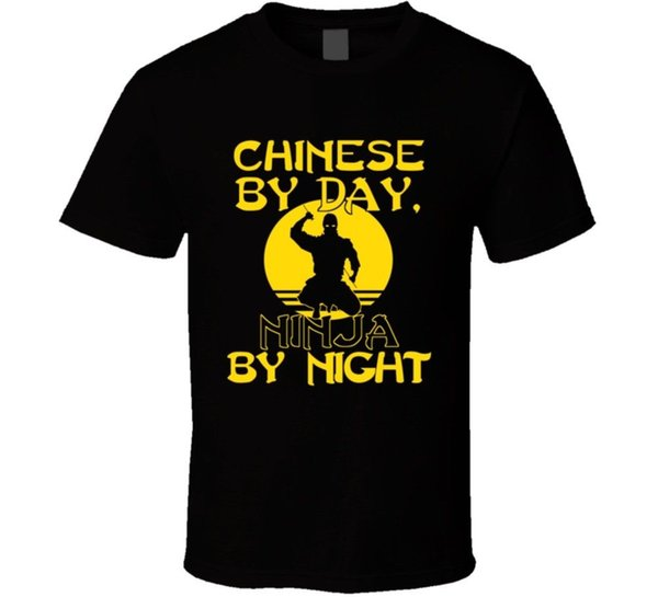 Chinese By Day Ninja By Night Funny T Shirt