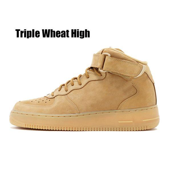 Тройная пшеница высокая