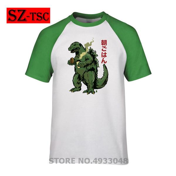 Kaiju Monster Dragon good morning Tokyo T Shirt BURRITO POWER T-Shirt Short-Sleeve Male Tee Shirt Basic Cotton Print Cute Tshirt