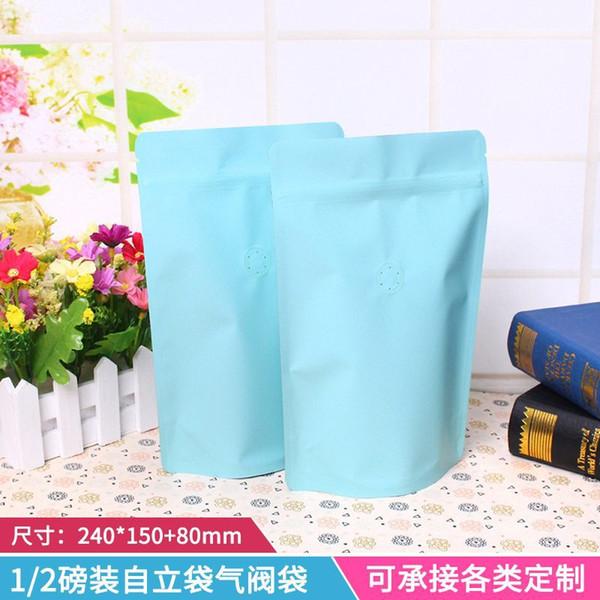 半磅 天蓝 铝膜 袋