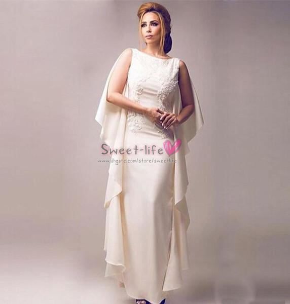 Элегантный винтажный слоновой кости атласная оболочка длиной до пола, платья для мамы невесты свадебное платье оборками плюс размер шифон вечерние платья