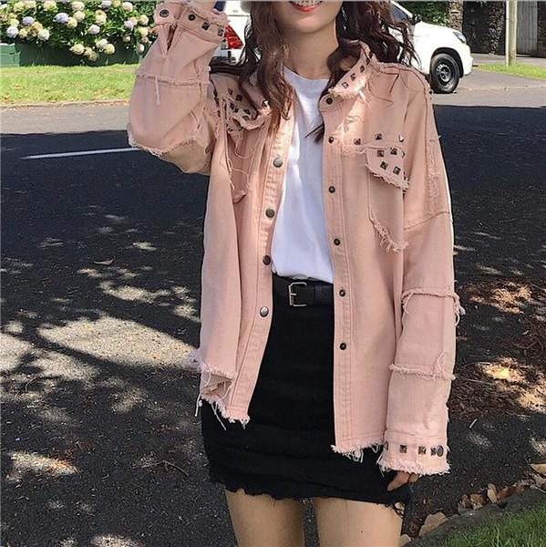 Кожа Розовый