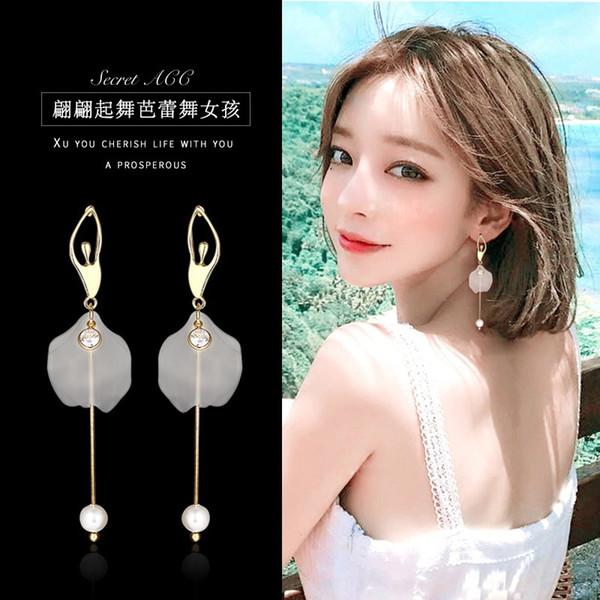 Shiny Side New Fashion Brand Jewelry Dancing Girl Stud Earrings for Women Statement Gift Simple Pearl Earrings