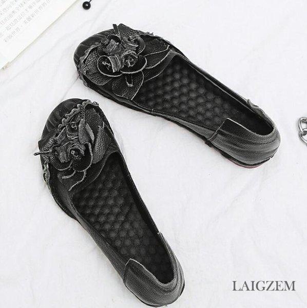 LGZ67 negro