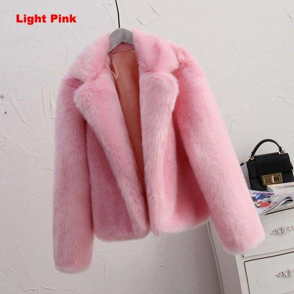 светло-розовая шуба