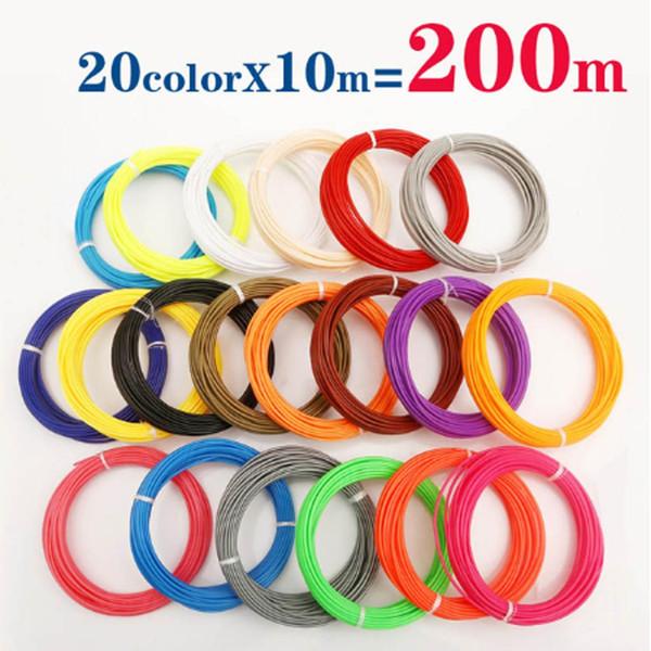 20 الألوان 200M